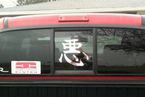 chinese-characters-on-truck