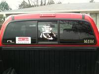 Steve's photograph of their Bad Chinese Symbol Sticker