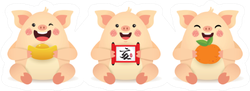 2019 Year Of The Pig Illustration Sticker