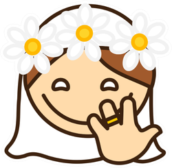 Bride Emoji Sticker