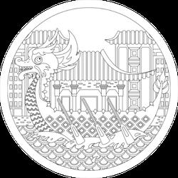 Chinese Dragon Boat Festival Circle Sticker