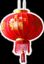 Chinese Lantern Sticker