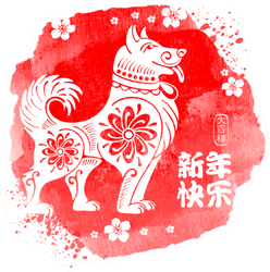 Chinese New Year Festive Design With Dog Sticker
