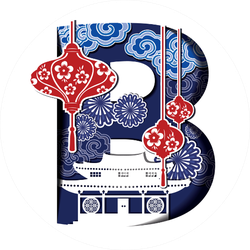 Chinese Oriental Style Alphabet Tape B Sticker