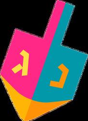 Colorful Dreidel Hanukkah Sticker