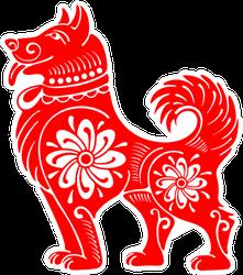Dog, Chinese Zodiac Symbol Of 2018 Year Sticker