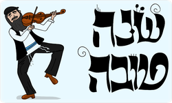 Fiddler Hasid Dancing Sticker