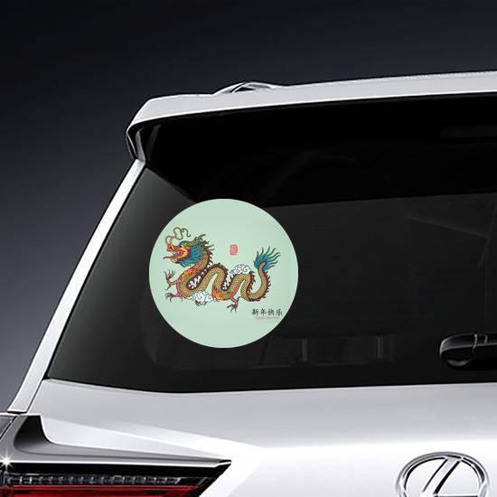 Year Of Dragon Illustration Sticker example
