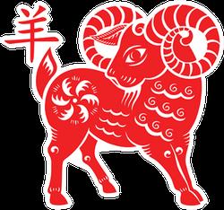 Goat Papercut Of 2015 Lunar Year Symbol Sticker