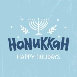 Grunge Hanukkah Sticker