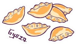Gyoza Fried Asian Dumplings Sticker
