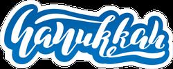 Hanukkah Text Sticker