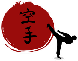 Japan Calligraphy - Karate On Sun Sticker