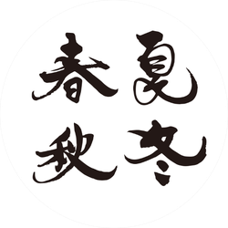 Japanese Brush Calligraphy Four Seasons Sticker