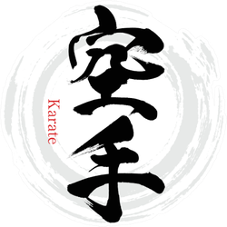 "Japanese Calligraphy ""karate"" Kanji Sticker"