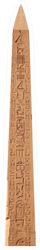 "Karnak ""needle"" Ancient Egyptian Obesisk Sticker"