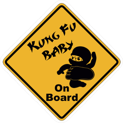 Kung Fu Baby On Board Sticker