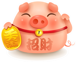 Lucky Pig. Chinese New Year Sticker