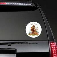 Be-You-Tiful Lion Sticker on a Rear Car Window example