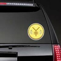 Illustrated Japanese Yen Sticker on a Rear Car Window example