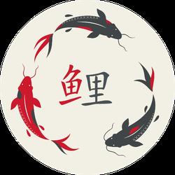 Traditional Asian Carp Fish Sticker