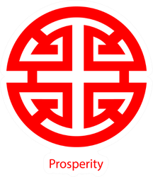 Traditional Chinese Prosperity Symbol Sticker