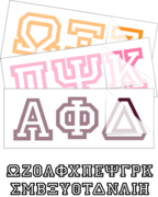 Greek Letter Stickers | Fraternity & Sorority Car Decals