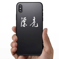 Chinese Symbol For Beauty Sticker on a Phone example