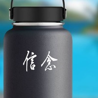 Faith Chinese Symbol Sticker on a Water Bottle example