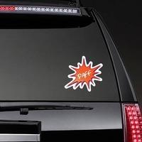Paff Comic Sticker on a Rear Car Window example