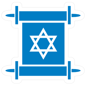 Star of David Scroll Sticker