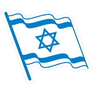 Star of David Flag Sticker