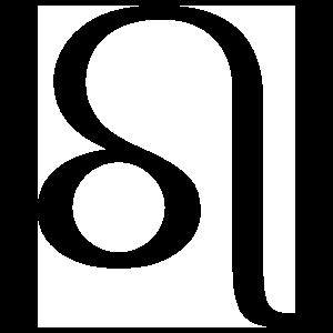Astrology - Leo Zodiac Symbol Sticker