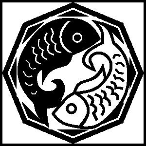 Astrology - Pisces Zodiac Sticker