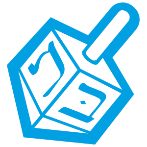Printed Dreidel Sticker