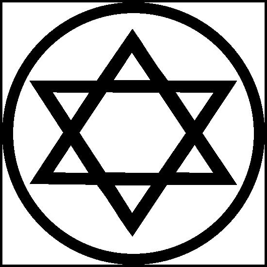 Star Of David In Circle Sticker
